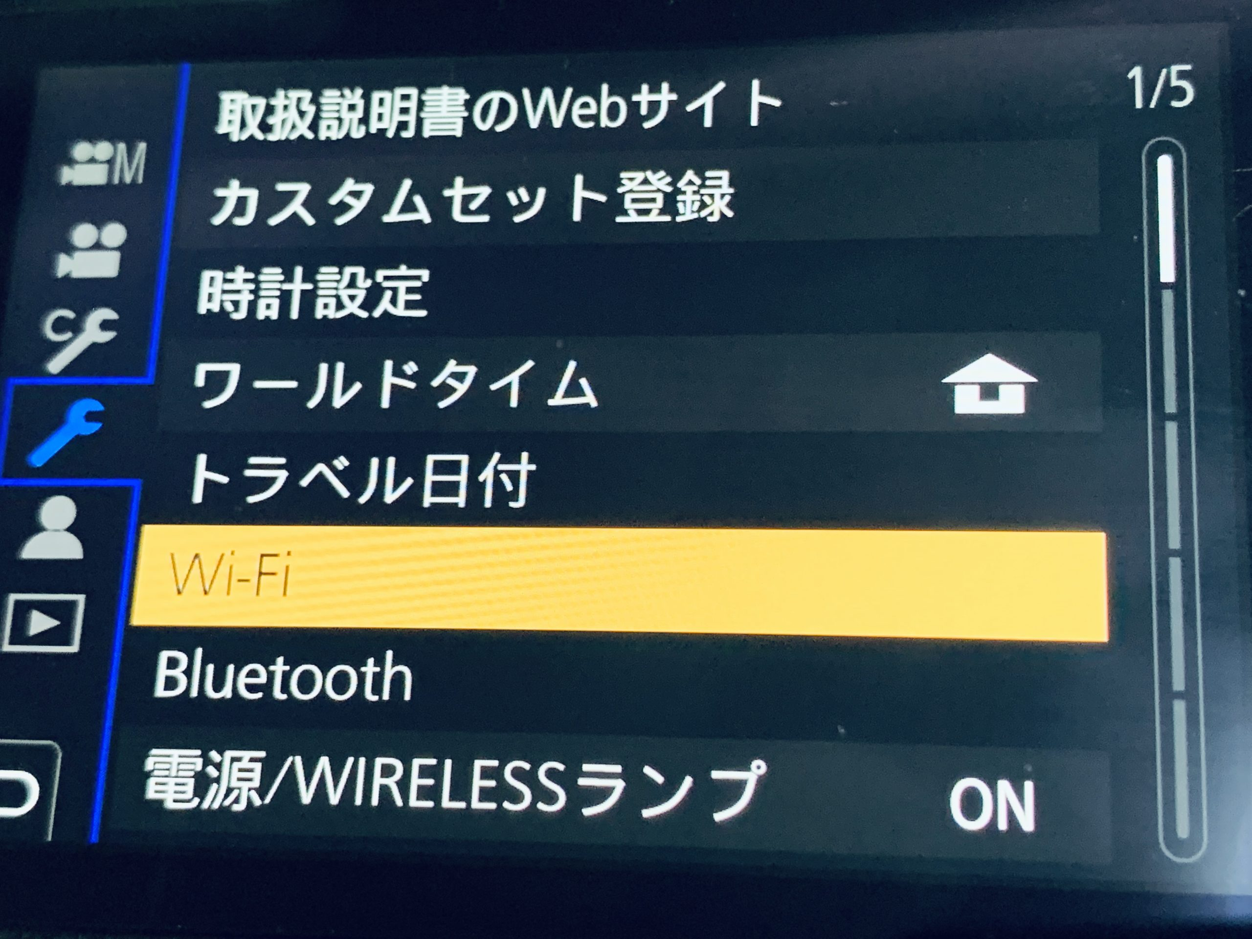 一眼カメラのWi-Fi