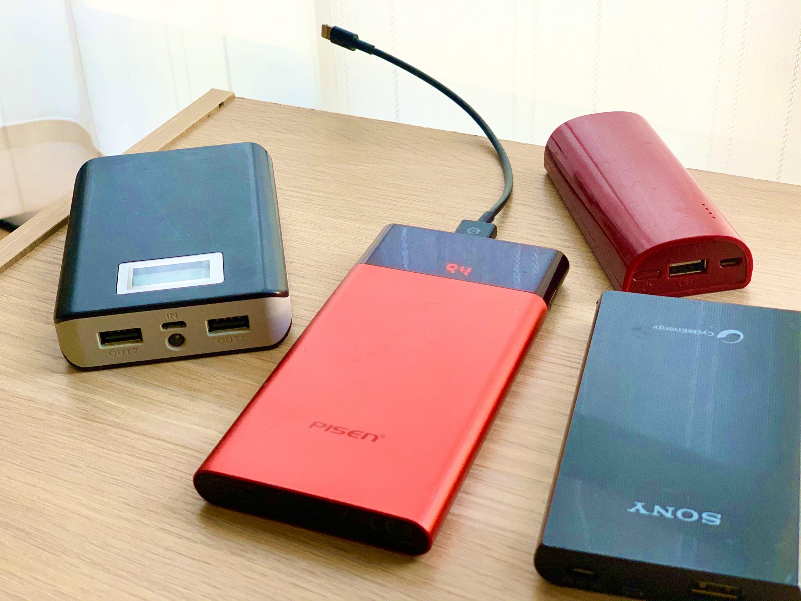 モバイルバッテリー集合