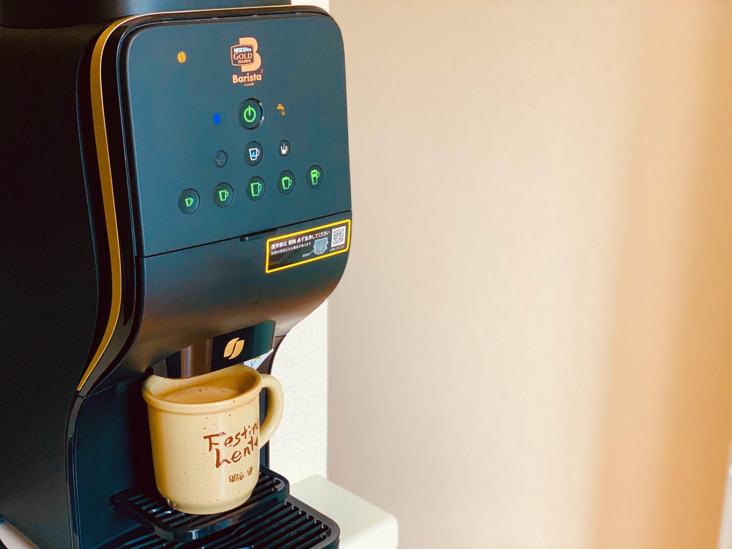おすすめのコーヒーマシン