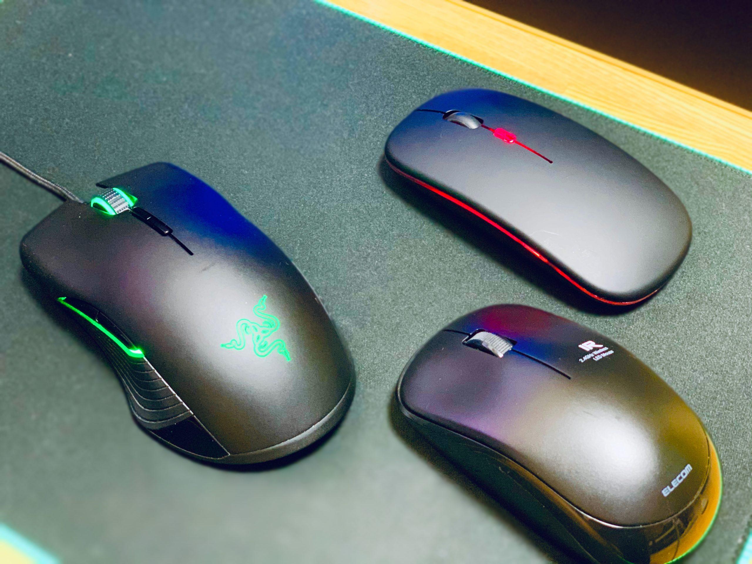 複数のマウス