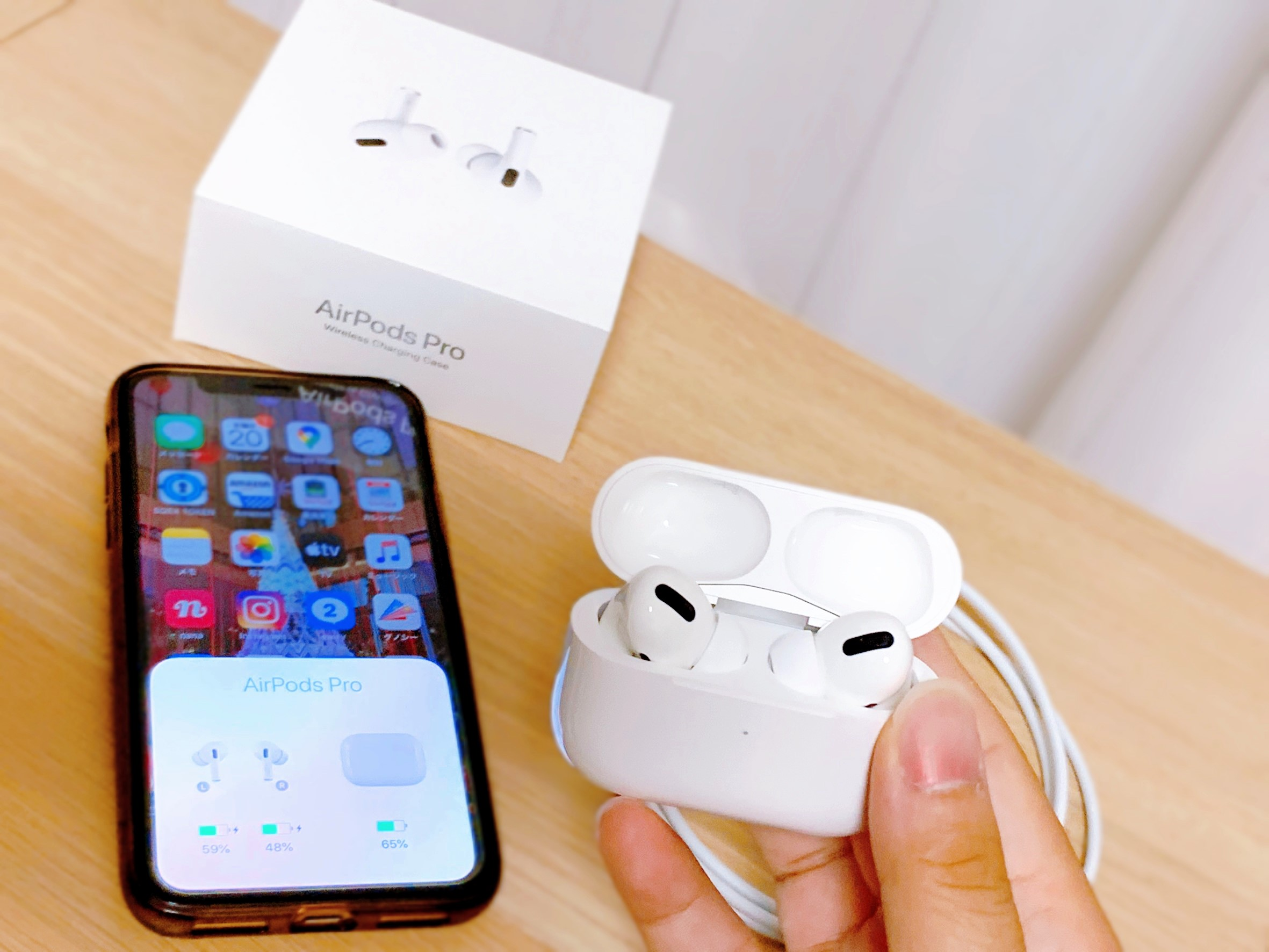AirPods Pro購入時