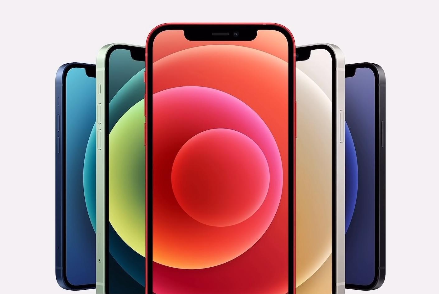 iPhone12種類