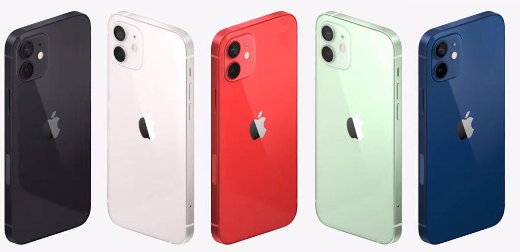 iPhone12シリーズ最新型