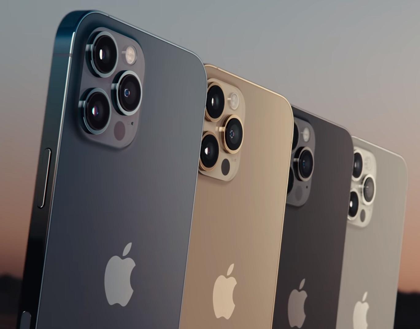 iPhone12買うべきか