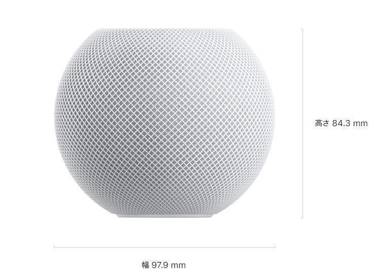 HomePod miniサイズ感
