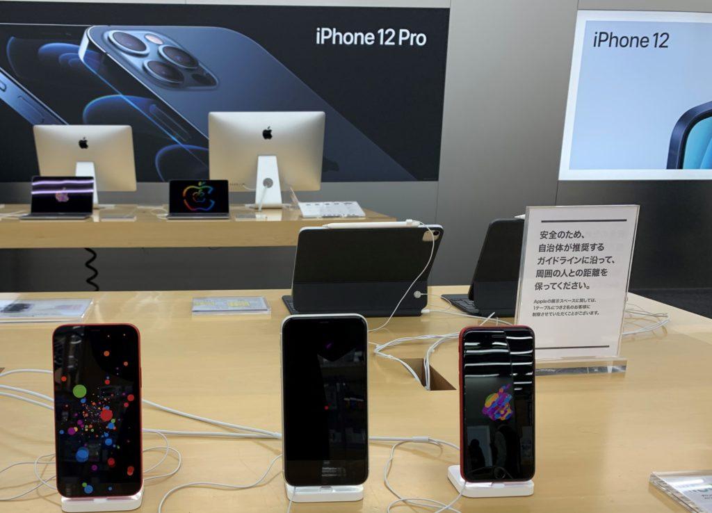 iPhone12 スマホ展示