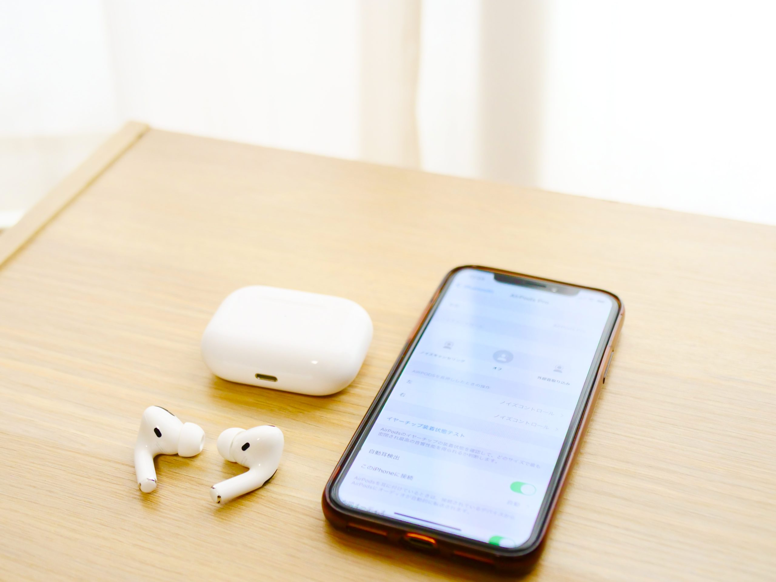 AirPods ProとiPhone12