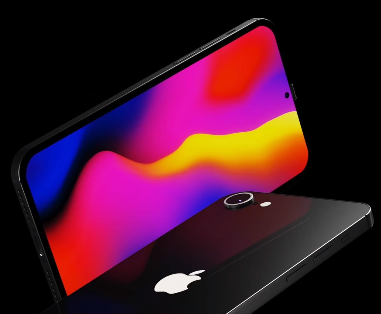 iPhone SE Plus2021