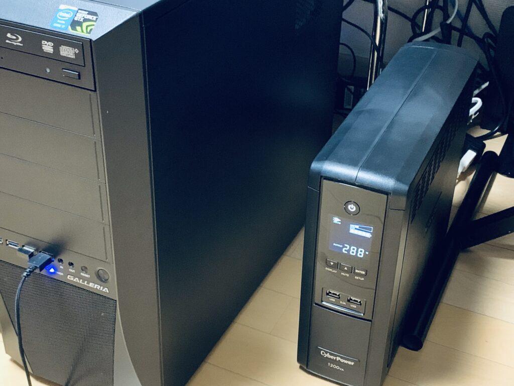 UPSとパソコン
