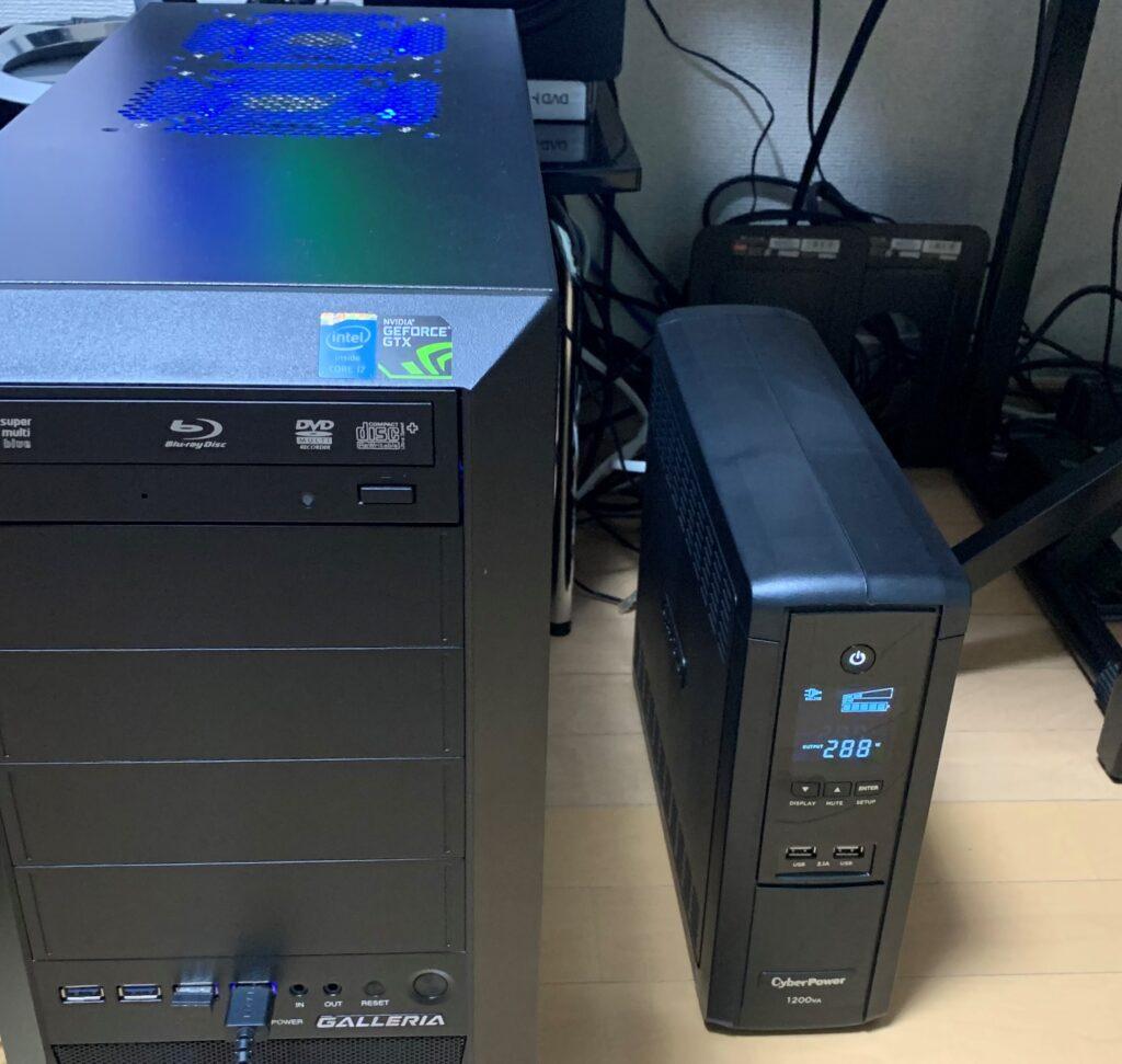 UPSとデスクトップPC環境