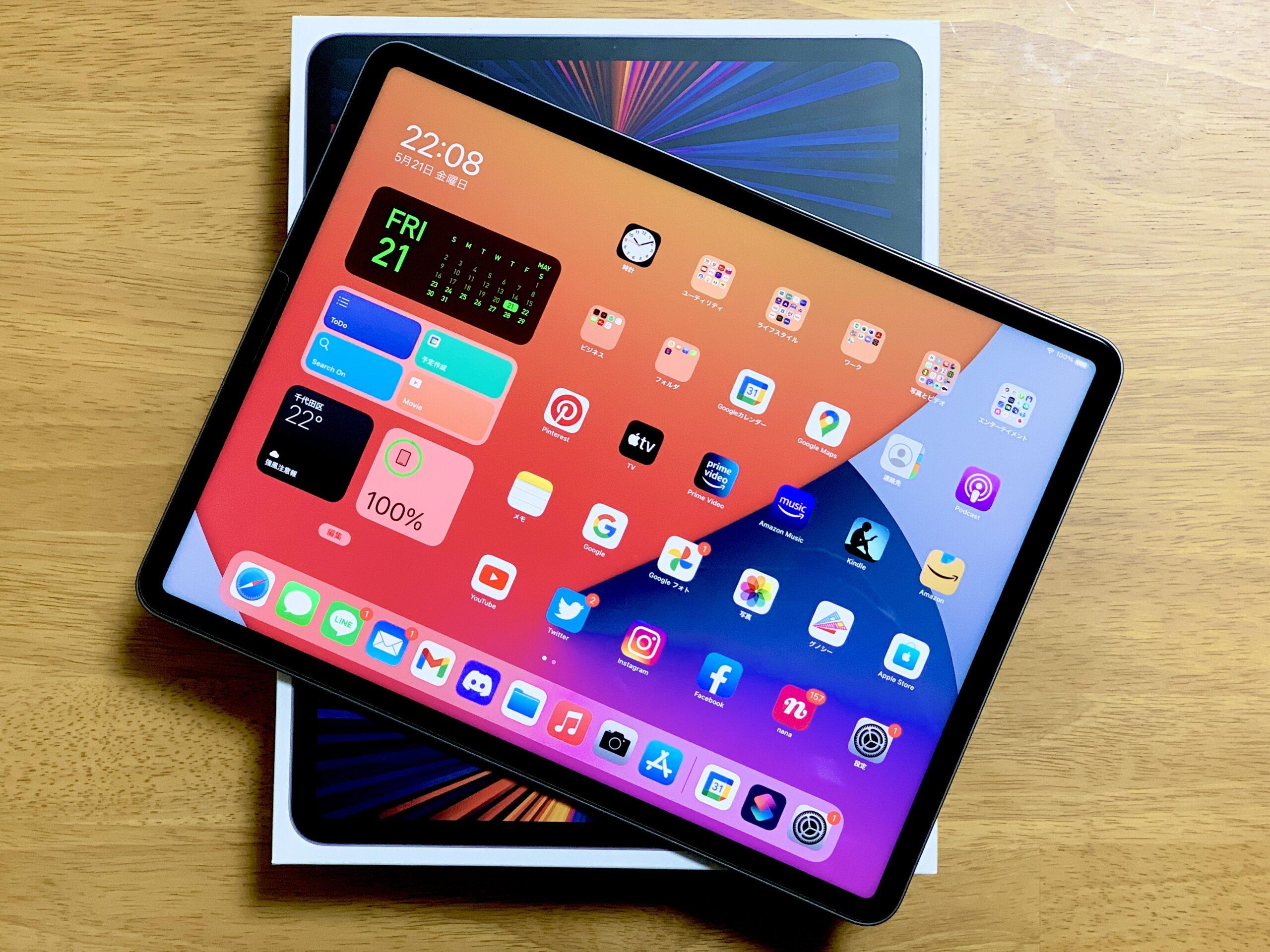 新型iPad Pro 2021