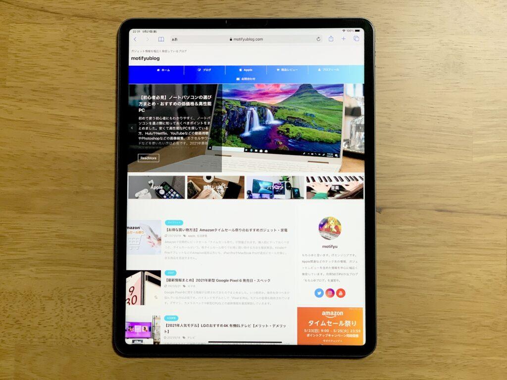 iPad Proでブラウザ