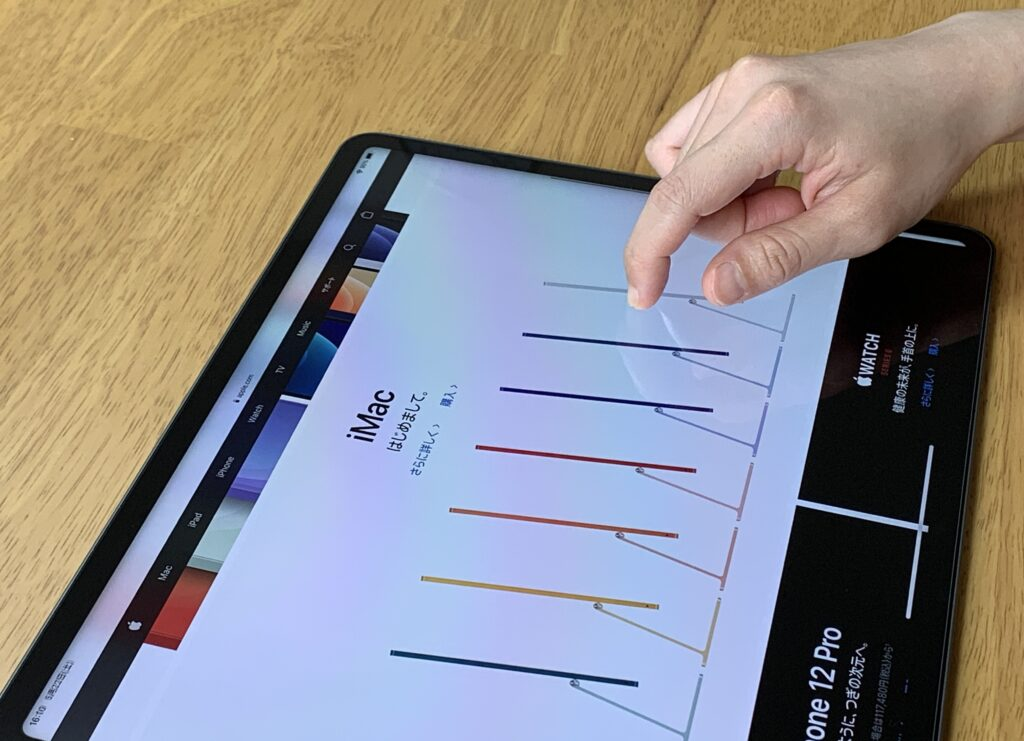 iPad ProでWebブラウジング