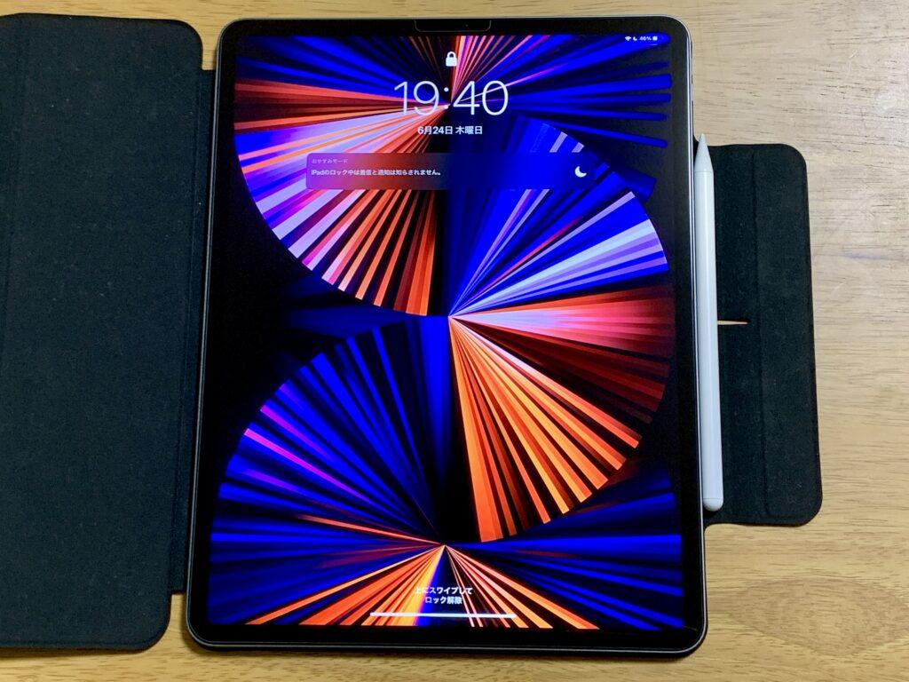 iPad Pro_ペンシルホルダー