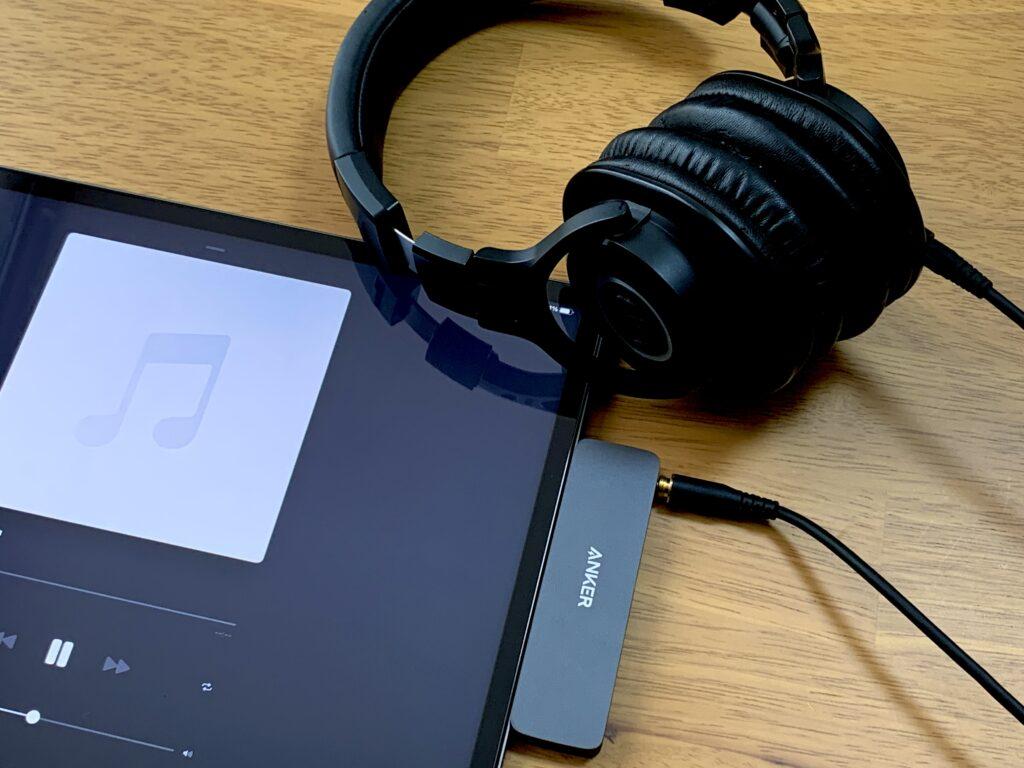 iPad Pro_有線イヤホン接続