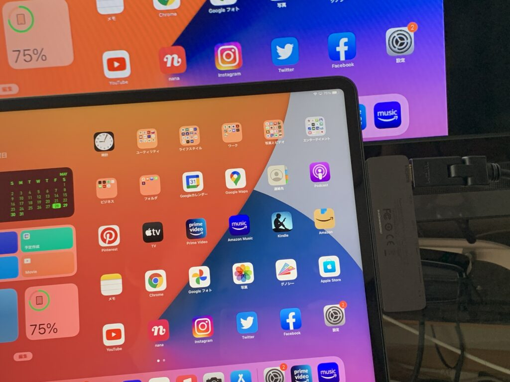 iPad Pro外部ディスプレイ出力