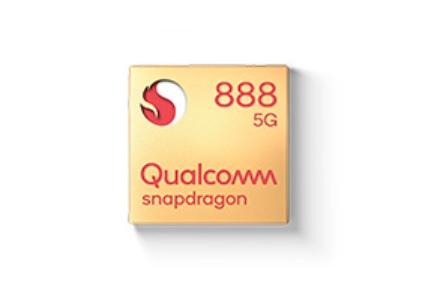 高性能チップセット Snapdragon 888 5G