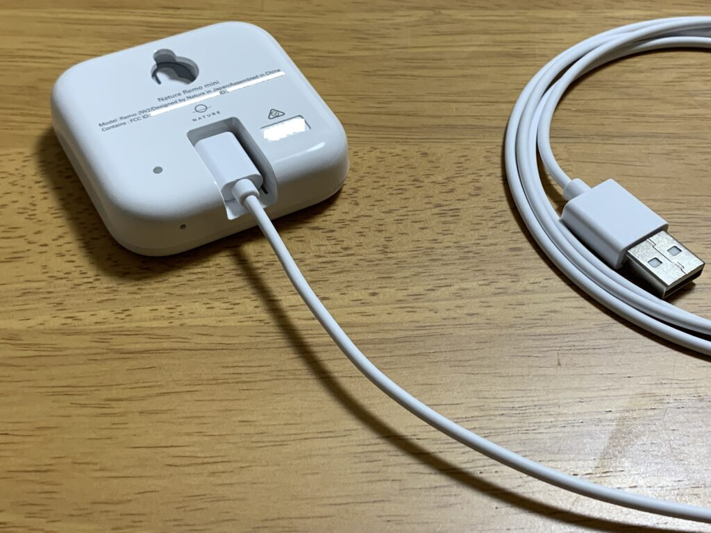 Nature Remo mini 2 USBポート
