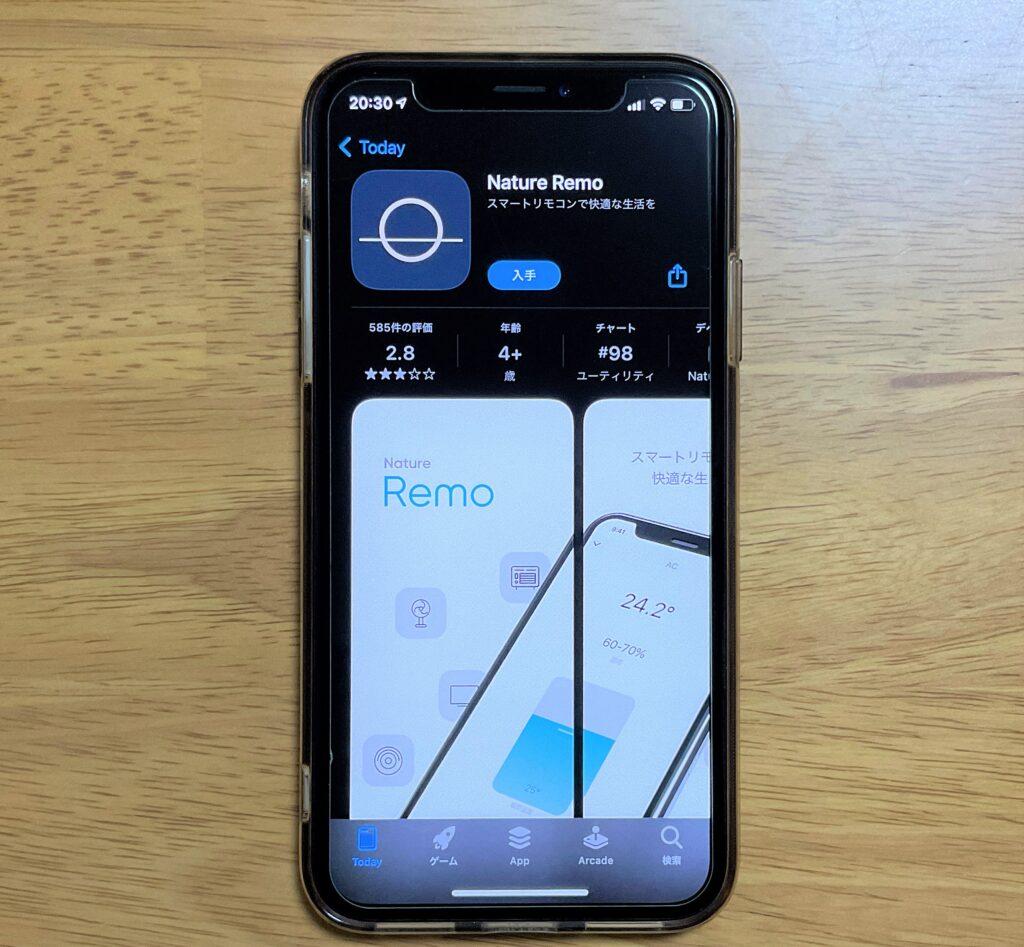 Nature Remo mini アプリ