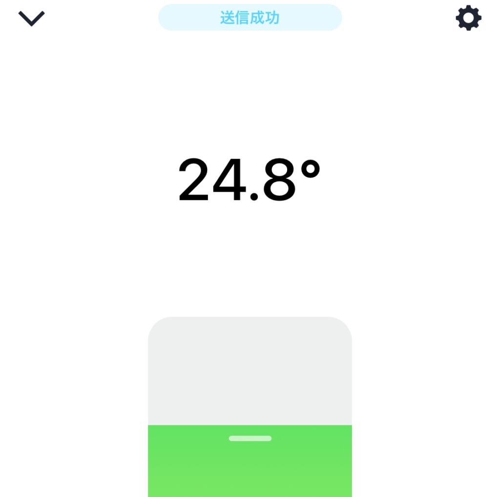 Nature Remo mini 送信画面