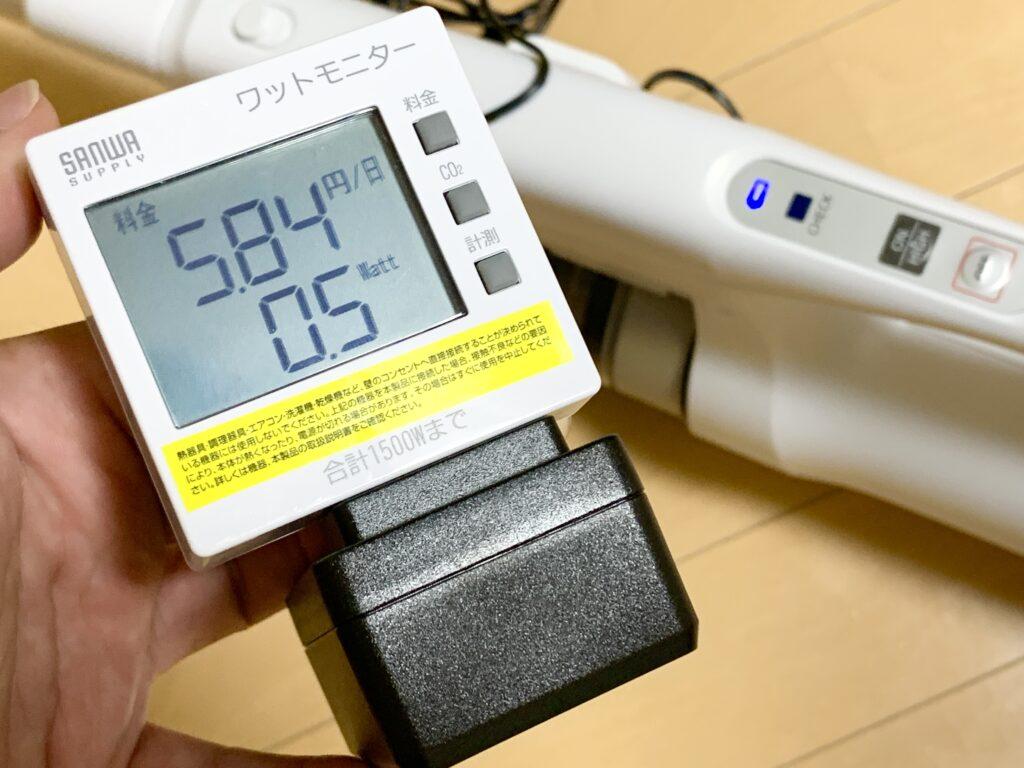 コードレス掃除機の電気代