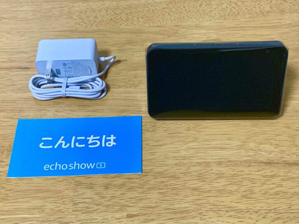 Echo Show 5の付属品