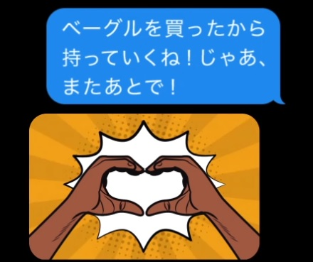 Apple Watch_GIF画像