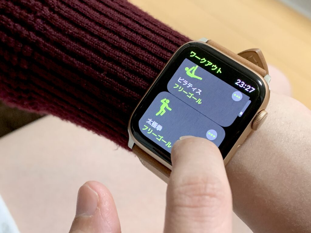 Apple Watch_新ワークアウト機能