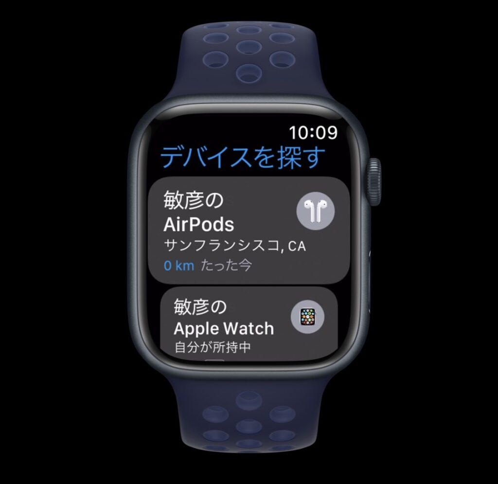 Apple Watchでデバイスを探す